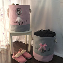 Ballet girls collect barrel Children toys storage basket cloth Cloth sort bin Clothing Organizer