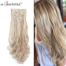 SNOILITE 18 Clips in Hair Extensions Synthetic Hairpiece 24inch Curly 100 Real Natural for Human 8pcs