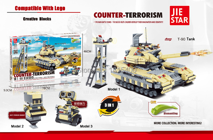 Army Counter-Terrorism Boys Toy Tank Plastic Building Blocks Compatible With Lego DIY Bricks Toys For Children 3 In 1 548pcs/set lepin 02012 city deepwater exploration vessel 60095 building blocks policeman toys children compatible with lego gift kid sets