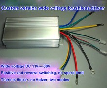 Custom DC11V 30V wide voltage brushless motor controller high power brushless motor driver 30A 40A Positive reverse switching