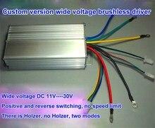カスタムDC11V 30V広い電圧ブラシレスモータコントローラ高電力ブラシレスモータドライバ30a 40a正逆スイッチング