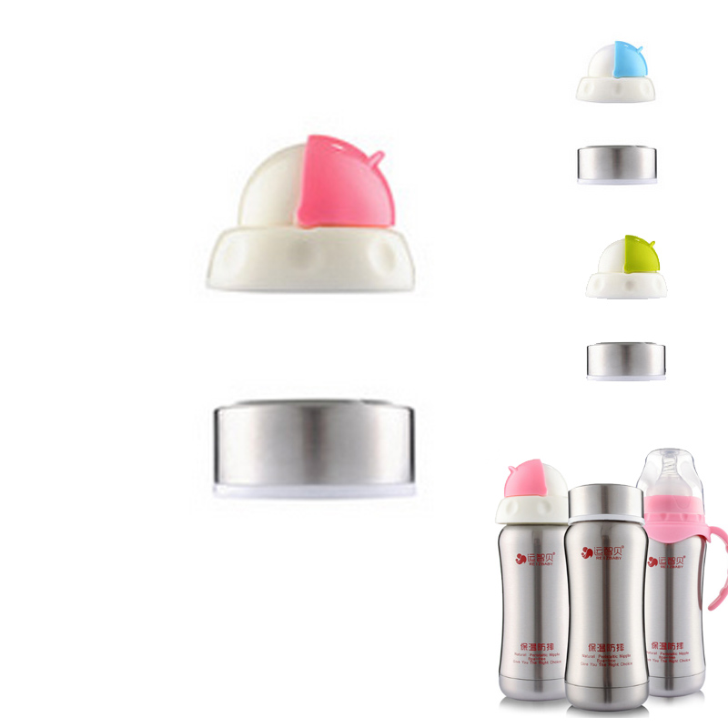Stainless Steel Baby Feeding Bottles Lids for Wide Mouth