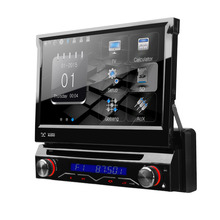 7 Motorized Detachable HD Touch Screen Single Din Car Radio One Din Car DVD GPS Player