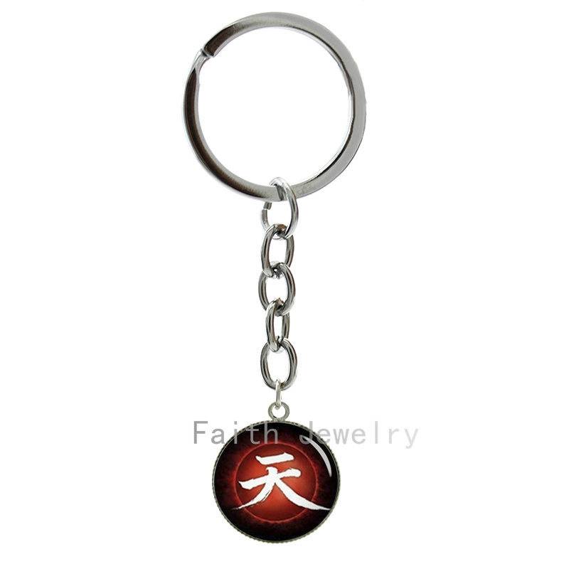 Trendy Chinese Character Double Happiness Keychain Symbol Of Great