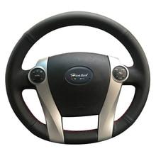 Кожаный чехол на руль для Toyota Prius 2009-2015 aqua 2014 2015 Оплетка на руль