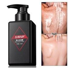 Для мужчин Мятное масло-контроль гель для душа увлажняющий для мужчин для мытья тела пена Аромат гель для душа после спорта уход за кожей 300 мл