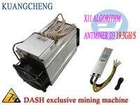 KUANGCHENG DASH MINER ANTMINER D3 19G S WITH PSU BITMAIN X11 MINER WORK DASH B2X Asic