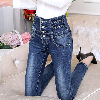 Hot sale Autumn and Winter New High Waist Jeans Women Elastic Slim Studients Pencil Pants Women's High-waist Skinny Jeans, A133 coyote valley 2017 hot style fine elastic jeans women s cotton hole in pencil and feet high quality jeans high waist jeans