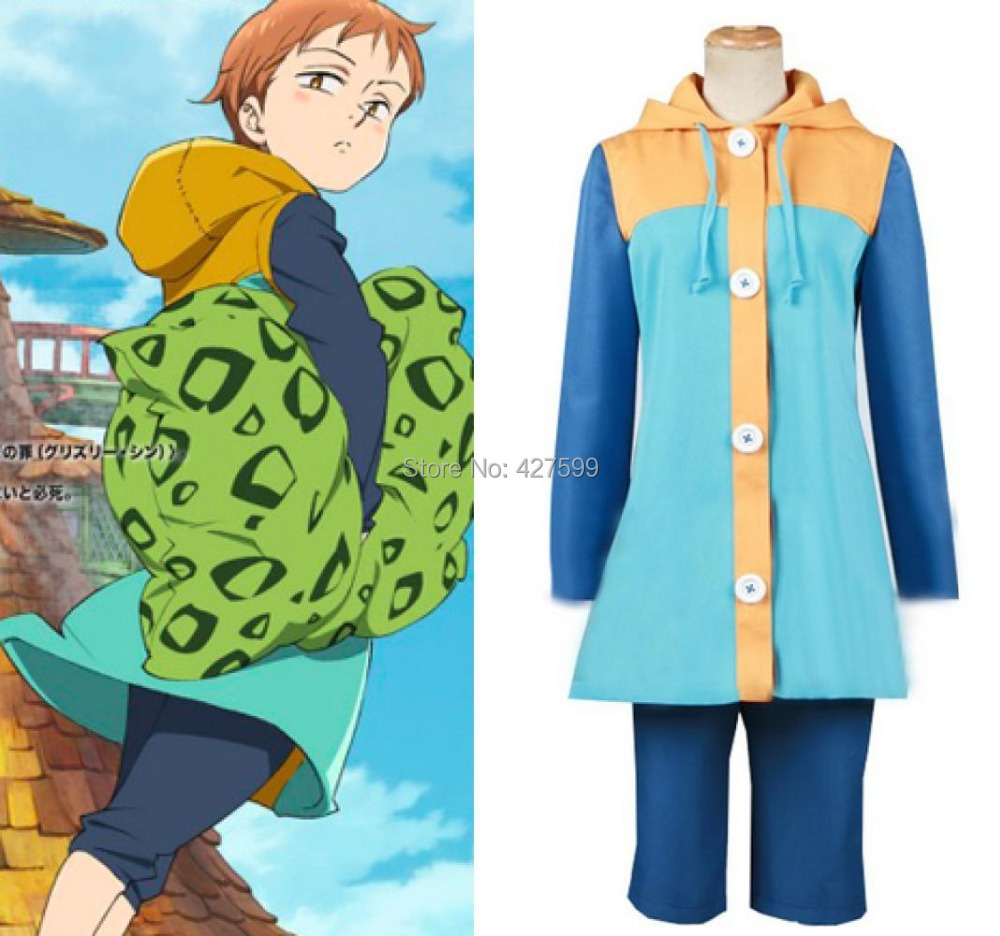 The Seven Deadly Sins King Cosplay Costume-in Anime ...