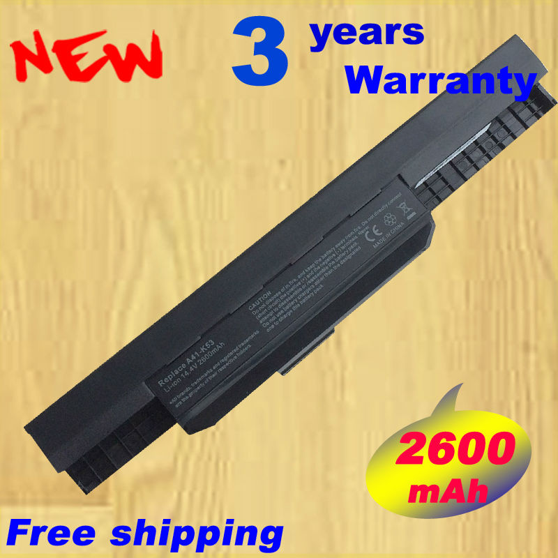 4cells laptop font b battery b font A41 K53 for Asus A43 A53 K43 K53 X43