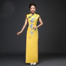 De las mujeres de Largo Rojo Chino Tradicional Vestido de Silm vestido de Novia Banquete de Boda Cheongsam Vestido Qipao Ropa Femenina Antigua 89