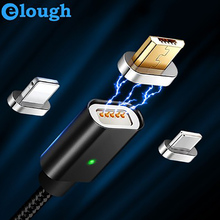 Smart data cables three-in-one charging lines Magnetic adsorption style fast transmission for IOS Android Type-C