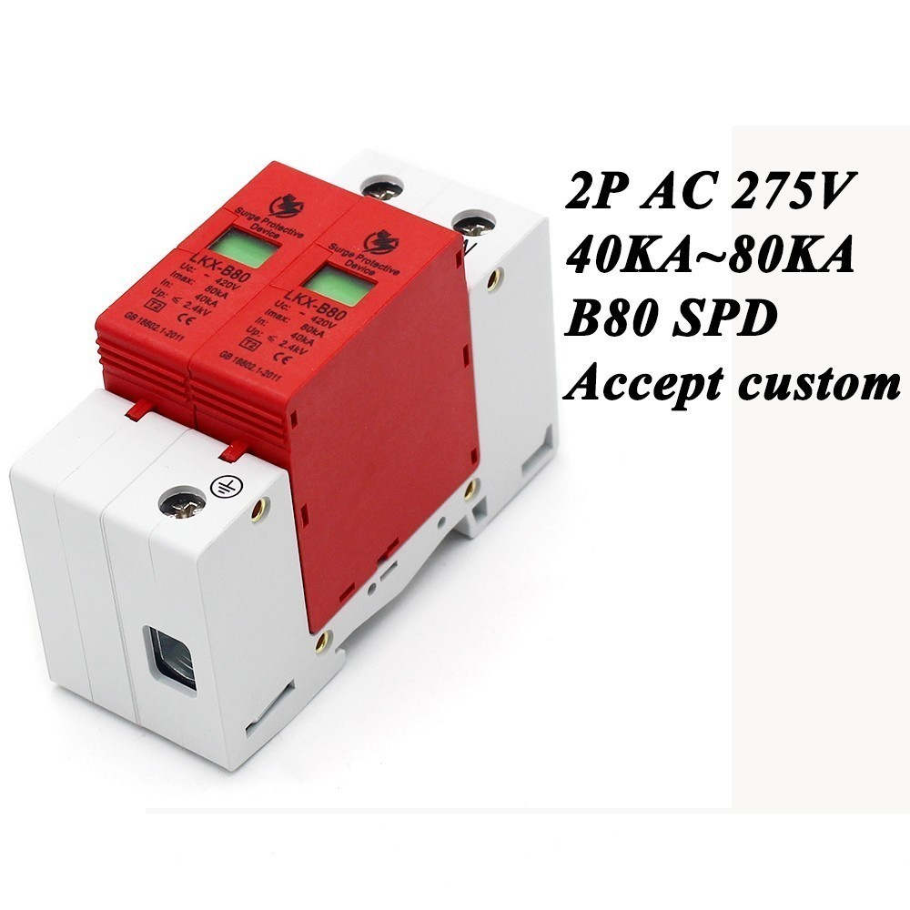 B80-2P 40KA~80KA ~275V AC 1P+N SPD House Surge Protector Protective Low-voltage Arrester Device Lightning protection spd surge thunder lightning protection device arrester 2p 40 80ka din rail mount