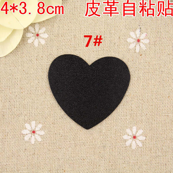 15pcs Leather Sofa Patches Sofa Repair Leather Self Adhesive Pu