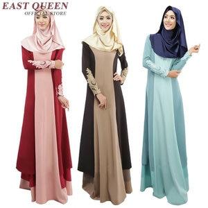 Islamic clothing for women traditional arabic clothing islamic abaya new arrival muslim women clothing  AA561