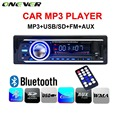 2016 new 12V Car tuner Stereo bluetooth FM Radio MP3 Audio Player Phone USB/SD MMC Port Car radio bluetooth tuner In-Dash 1 DIN