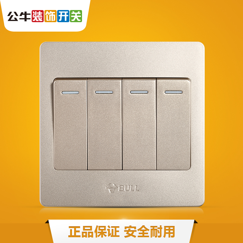 Bull wall switch socket 4 gang double control switch push button switch panel double gold power switch