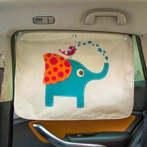 Image 5 - 1pc universal Auto Seite fenster sonnenschirm vorhang Sommer Verstellbaren sonnenschutz Baby sonne schatten solar UV schutz folien