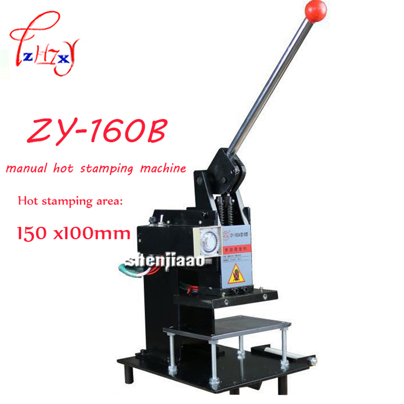 1PC ZY-160B Manual Embossing Leather Hot Stamping Machine 150 * 100mm Brand Machine Bronzing Machine LOGO Hot Brand 220V 1PC ZY-160B Manual Embossing Leather Hot Stamping Machine 150 * 100mm Brand Machine Bronzing Machine LOGO Hot Brand 220V