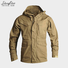ESDY Tactical Clothing US Army Windproof Military Field Jacket Coats Hoodie