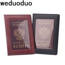 passport cover Russian