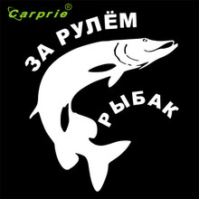 Auto car-styling 2017 car stick   Stickers Web Cam Funny Fishing Bumper StickersAnd Decals Car Styling Accessories Apri18