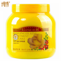 Moisturizing Nourishing Damaged Repair Ginger Hair Mask Treatment Cream Baked Ointment Hair Mask Conditioner Hair Care