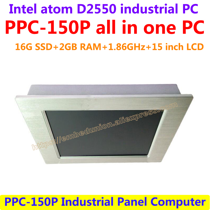 Prompt All In One Computer 15inch Intel atom D2550 industrial panel pc with resistance touch screen 16G SSD 2G RAM affordable pc