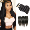 Ali Moda Hair With Closure Brazilian Straight Hair With Closure Soft Brazilian Hair With Closure 100% Human Hair With Closure