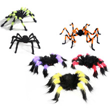 diy miracle decoration 75cm large size plush spider made of wire plush funny toy for party bar ktv halloween