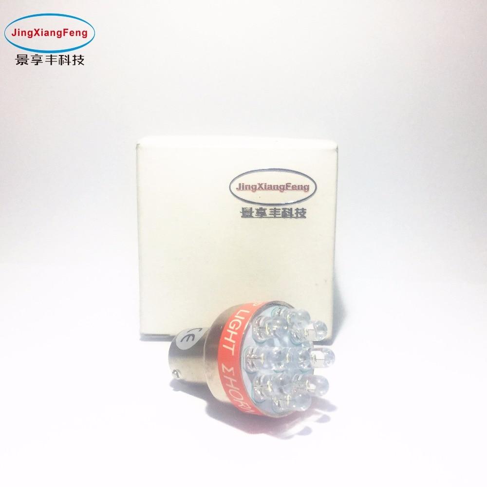 Beep Reverse Alarm Light 9-LED շրջադարձող թեթև - Ավտոմեքենայի լույսեր - Լուսանկար 4