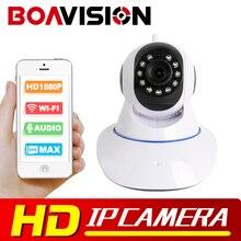 2-МЕГАПИКСЕЛЬНАЯ HD 1080 P Smart IP Камера WI-FI Ночного Видения Два Аудио Беспроводной Бэби-Монитор Видеонаблюдения Ip-камера WI-FI boavision