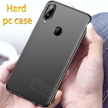 Coque de téléphone rigide pour Xiaomi Redmi Note 5 7 pro Note 4X4 coque de protection PC en plastique mat Redmi Note 7 pro coque arrière complète