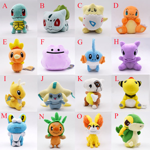 16Styles 11-18CM Jirachi Cubone Charmander Snivy Ditto Froakie Bulbasaur Togepi Torchic Mew Stuffed Animals Hot Plush Toys Dolls(China)
