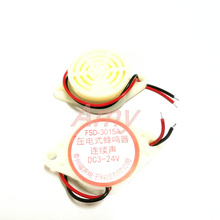 SFM 27 6 24 فولت 3 فولت 24 فولت HND 3015A النشطة الطنان الطنان الإلكترونية