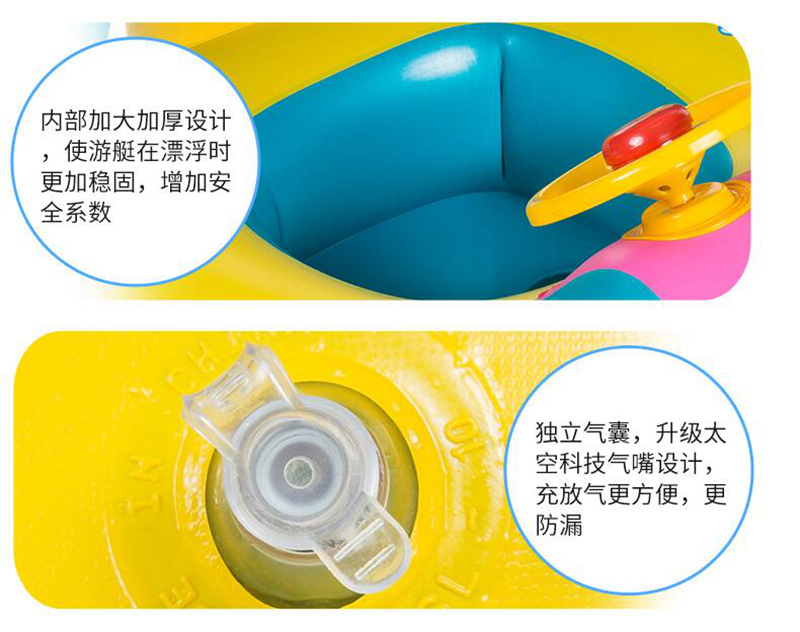 Baby Kids Summer Swimming Pool Swimming Ring Inflatable Swan Swim Float Water Fun Pool Toys Swim Ring Seat Boat Sport for 3-6Y (14)