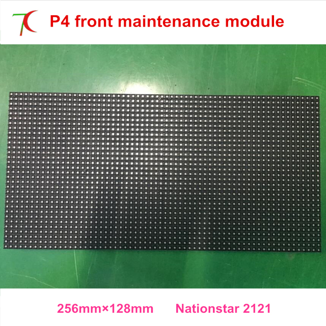 P4 Indoor High Quality Magnets Module For Front Maintenance Aluminum Rental  Cabinet Led Display Screen,
