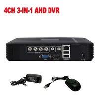 Security CCTV 4CH Full D1 DVR H 264 Realtime Standalone Network Mini DVR Surveillance Digital Video