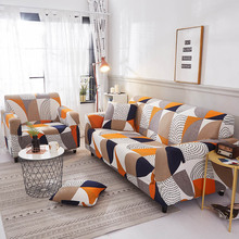 Геометрический Гостиная Изготовленная с добавлением спандекса эластичная полиэстерное покрытие для дивана прочный протектор все охватывающий чехол секционный диван крышка