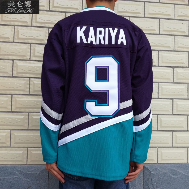 MeiLunNa Christmas Black Friday Mighty Ducks Movie Jerseys #9 Paul Kariya Jersey 0902 Purple Green White Throwback