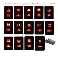 Красный светодио дный пятно света бар задних фонарей автомобиля кнопочный переключатель 12 В 3A для Toyota Hilux Прадо Rav4 Landcruiser + штекер провода