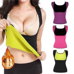 HEYME Для женщин термо тренировочный потение формирователь тела для похудения талии тренер фиксирующая, для похудения обертывания продукта