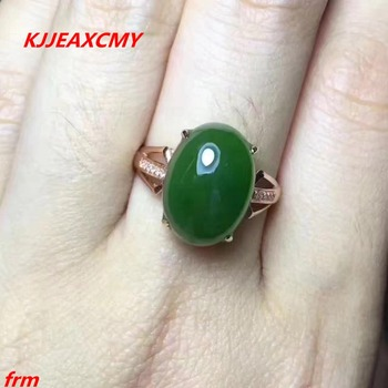 KJJEAXCMY Fine jewelry 925 silver inlaid colorful natural jade ring men and women rings wholesale and retail