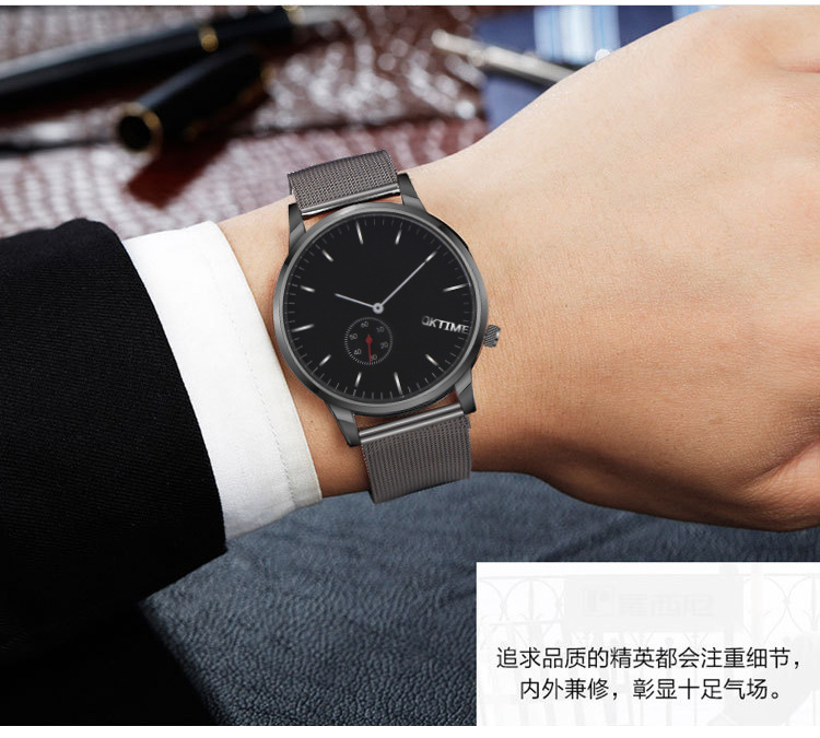 New Fashion top luxury brand OKTIME watches men quartz-watch stainless steel mesh strap ultra thin dial clock relogio masculino bgg brand creative two turntables dial women men watch stainless mesh boy girl casual quartz watch students watch relogio