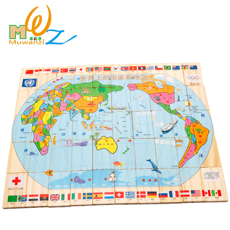 Map Of World Flags.Kupit Model Zdaniya Mwz 100pcs Wooden National Flag Domino