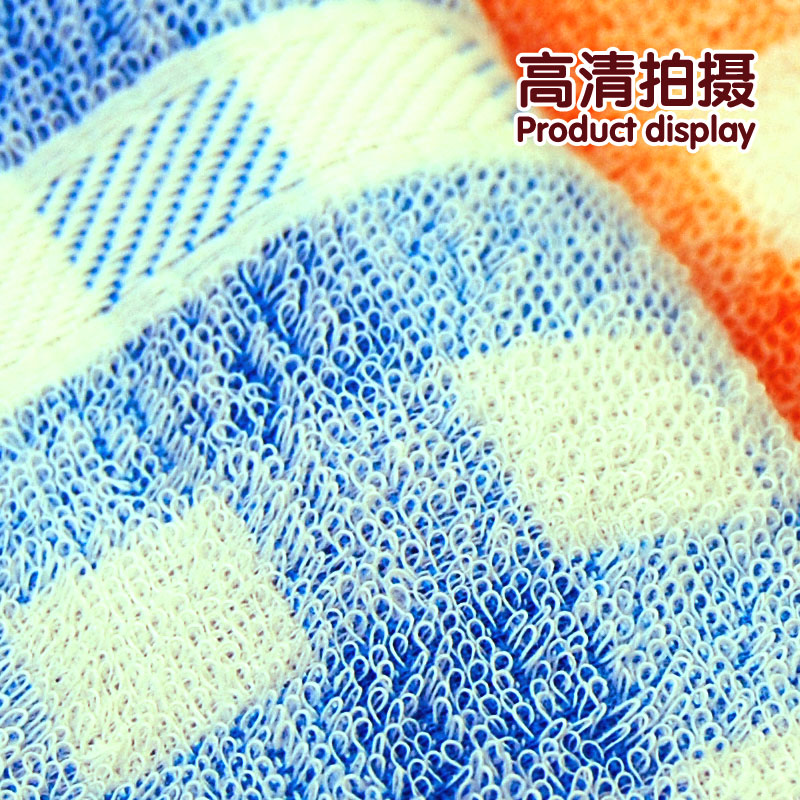 Shanghai towels A long towel without hair A cotton towels that are easy to dry in cotton 5 colors of free freight bath towel