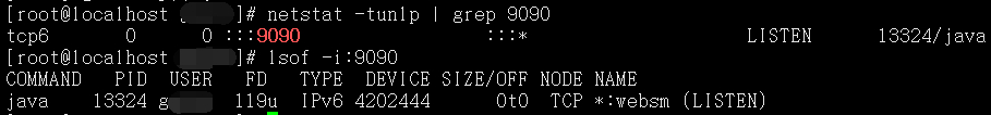 linux用于显示 tcp、udp 的端口和进程等相关情况的命令 第4张