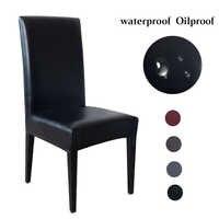 Housse de chaise en cuir d'unité centrale Spandex imperméable à l'eau housse de chaise étanche à l'huile