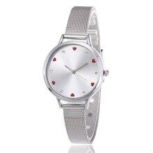 Relogio feminino Роскошные Брендовые женские часы женские наручные часы маленький циферблат кварцевых часов браслет из нержавеющей стали