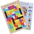 Child Wooden Toys Tangram Brain Teaser Kids Tetris Game Toy Educational Muti-Color Preschool Magination Intellectual Educational